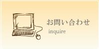 湘南大好き建築家の憧れの湘南ライフ|工務店ナチュラルハウス湘南の社長ブログ