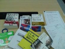 $男起業塾 ミッキー塾長のブログ-SN3J0303.jpg