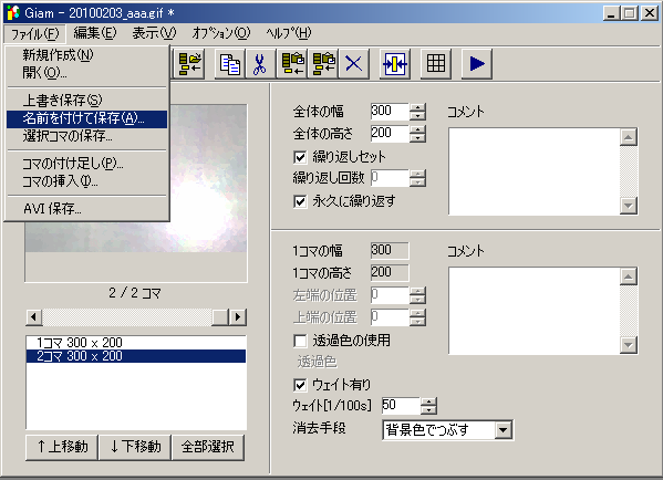 もんじゅのプペブログ-20100203_aaa_9