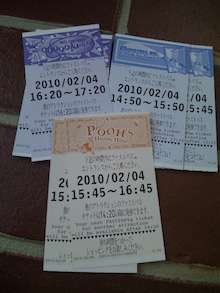 TOKYO Disney RESORT LIFE-DVC00153.jpg