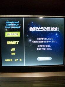 TOKYO Disney RESORT LIFE-DVC00152.jpg