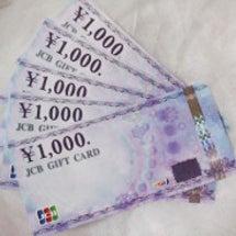 千円以上は必ずカード…
