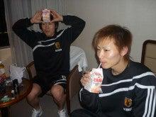原田浩平オフィシャルブログ「BOA SORTE」Powered by Ameba