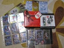 カ-ドゲーム★サエキングファミリー