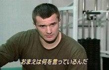 NEET候補生定あき