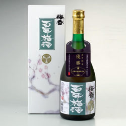 $物欲☆パラダイス-百年梅酒