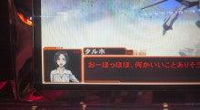 ☆至福のひととき☆-2010020419100000.jpg