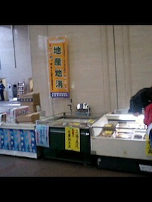 仙台市で旅館を2軒運営している支配人のブログ-100204_1524~0001-0001.jpg