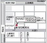 ジュエリー・コンシェルジュ☆キセキの手帳-サイド用地図