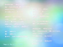 癒しの言葉と画像    。。。 星のことば 。。。          「  優しくて あたたかなものを 集めて  」-。。。  虹を見せて  。。。