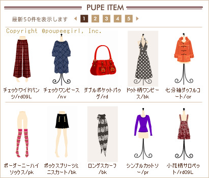 もんじゅのプペブログ-20100206