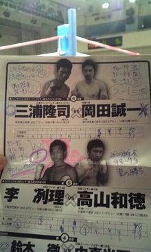 ボクシング&ロック野郎    higege91の夜明けはまだか?-Image165.jpg
