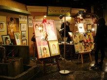 やっさんのGPS絵画プロジェクト -Yassan's GPS Drawing Project--台場一丁目商店街