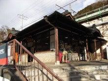 スーパーB級コレクション伝説-takamizu1