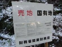スーパーB級コレクション伝説-takamizu14