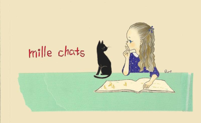 パリのちいさなアンティーク雑貨ショップ mille chats-ミルシャイラスト