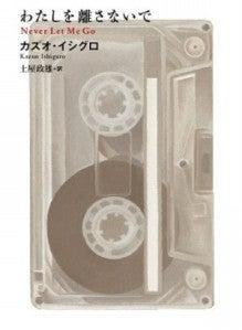 aoyama masaaki diary-小説