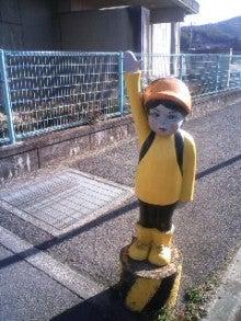 なごちゅう。-うどんと交通安全といえばこの少年