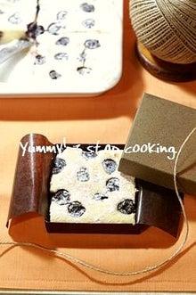 $バレンタインまであと何日?チョコスイーツブログ-チェリーチョコチーズケーキ