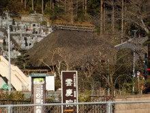 スーパーB級コレクション伝説-sawai12