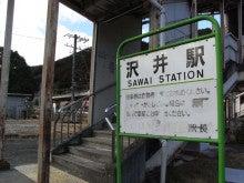 スーパーB級コレクション伝説-sawai1
