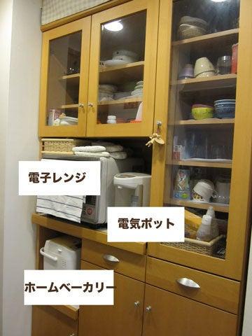 のほほん日記 in 大阪-食器棚