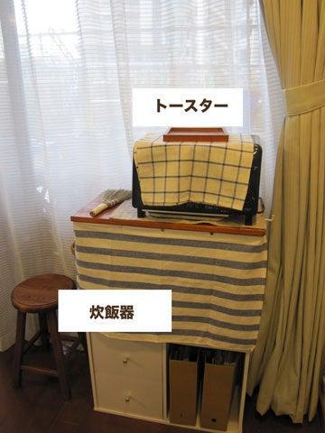 のほほん日記 in 大阪-カラーボックス