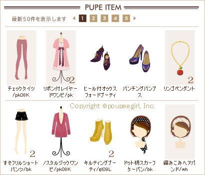 もんじゅのプペブログ-20100208