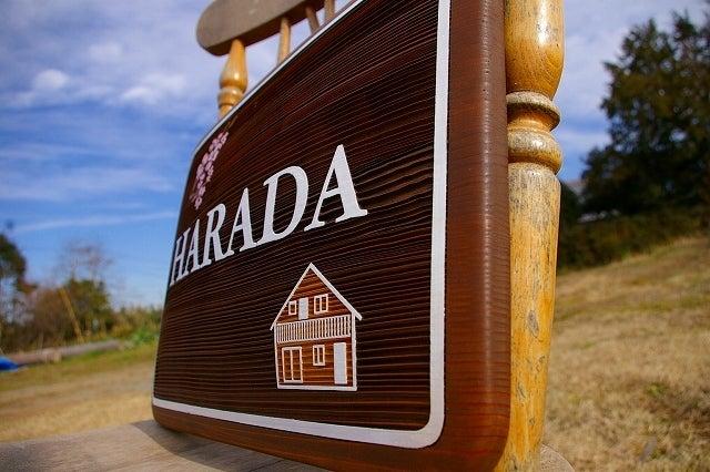 木製看板を製作する工房                        ウッドサインショップ