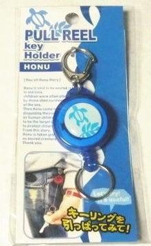$seria  PULL REEL key Holder HONU