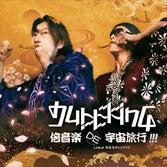 $aoyama masaaki diary-カムヒビKING