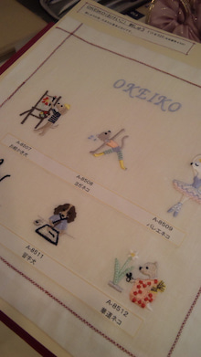 小林麻央 オフィシャルブログ 『まお日記』 Powered by アメブロ-DVC00992.jpg