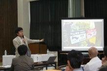 沖縄県 石垣市商工会(いしがきブランディングプロジェクト)