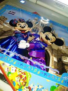 TOKYO Disney RESORT LIFE-DVC00182.jpg