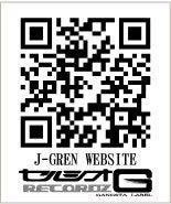J-GREN拳太オフィシャルブログ「これが和RIGINAL」by Ameba-serusio