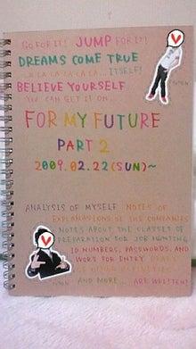*.+゚Hey!Say!JUMPファン集まれヾ(^▽^)ノ中島裕翔様担当えりにーBLOG*.+゚-20090228194057.jpg