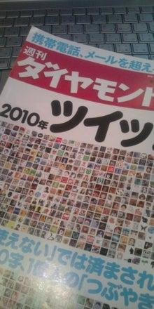 ★★★ 広告デザイン批評 2010 ★★★-20100208093825.jpg