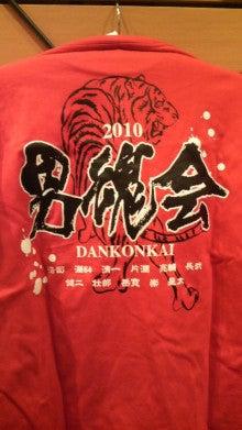 オリジナルTシャツを全国に発信中-2010012914410000.jpg