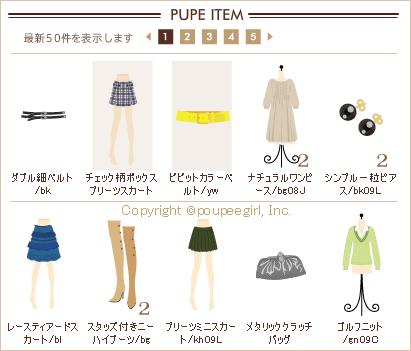 もんじゅのプペブログ-20100210
