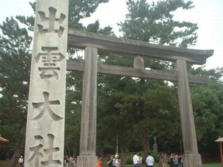 GENKIのブログ 日本と世界の黎明