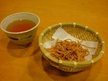 ririkaruのブログ-20100210154633.jpg