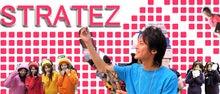 イベント会社ストラテジー  オフィシャルのブログ-stratez
