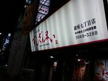 大阪の幸せ体験家キッコリーのブログ-20100210214626.jpg