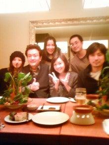 はしのえみオフィシャルブログ 「keep your smile」 powered by アメブロ-NEC_0077.jpg