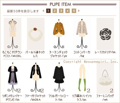 もんじゅのプペブログ-20100211_1