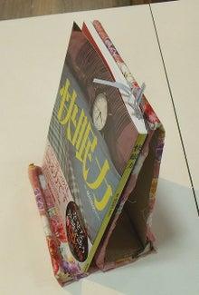 めざせ良質の睡眠 ~老舗ふとん屋が発信する快眠情報~-2010.02.11(3)