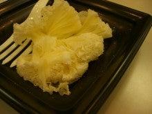 スローライフ日記 (ガンとの闘病日記はもうすぐ終わりにします)-珍しいチーズ