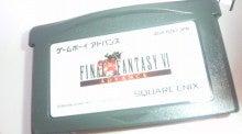独り言日記-FF.jpg