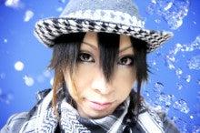 as.milk hisuiオフィシャルブログ「続・hisuiの明日もミル倶楽部」Powered by Ameba