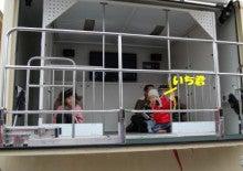 幸せな日々☆-201001111